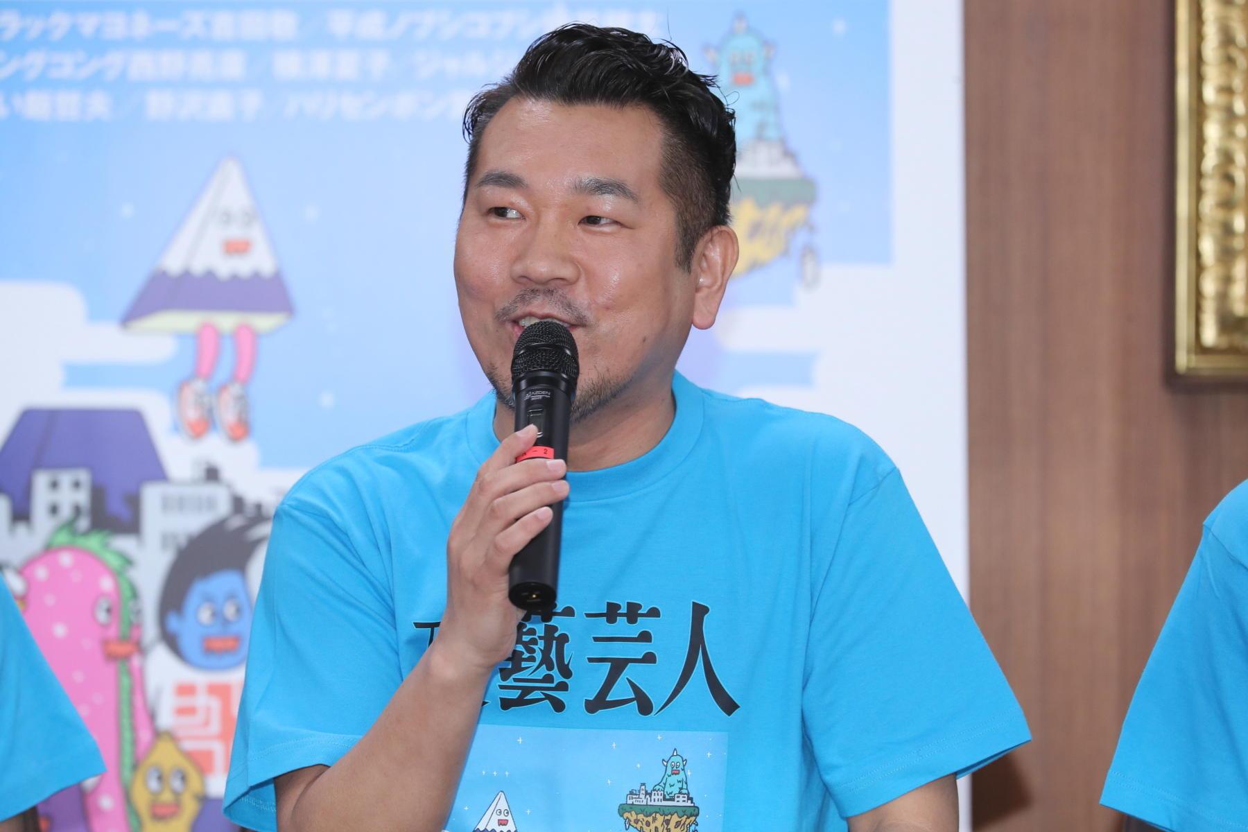 http://news.yoshimoto.co.jp/20170316201658-f351b93565e94ae9d748de4d298bb712bc3788f3.jpg