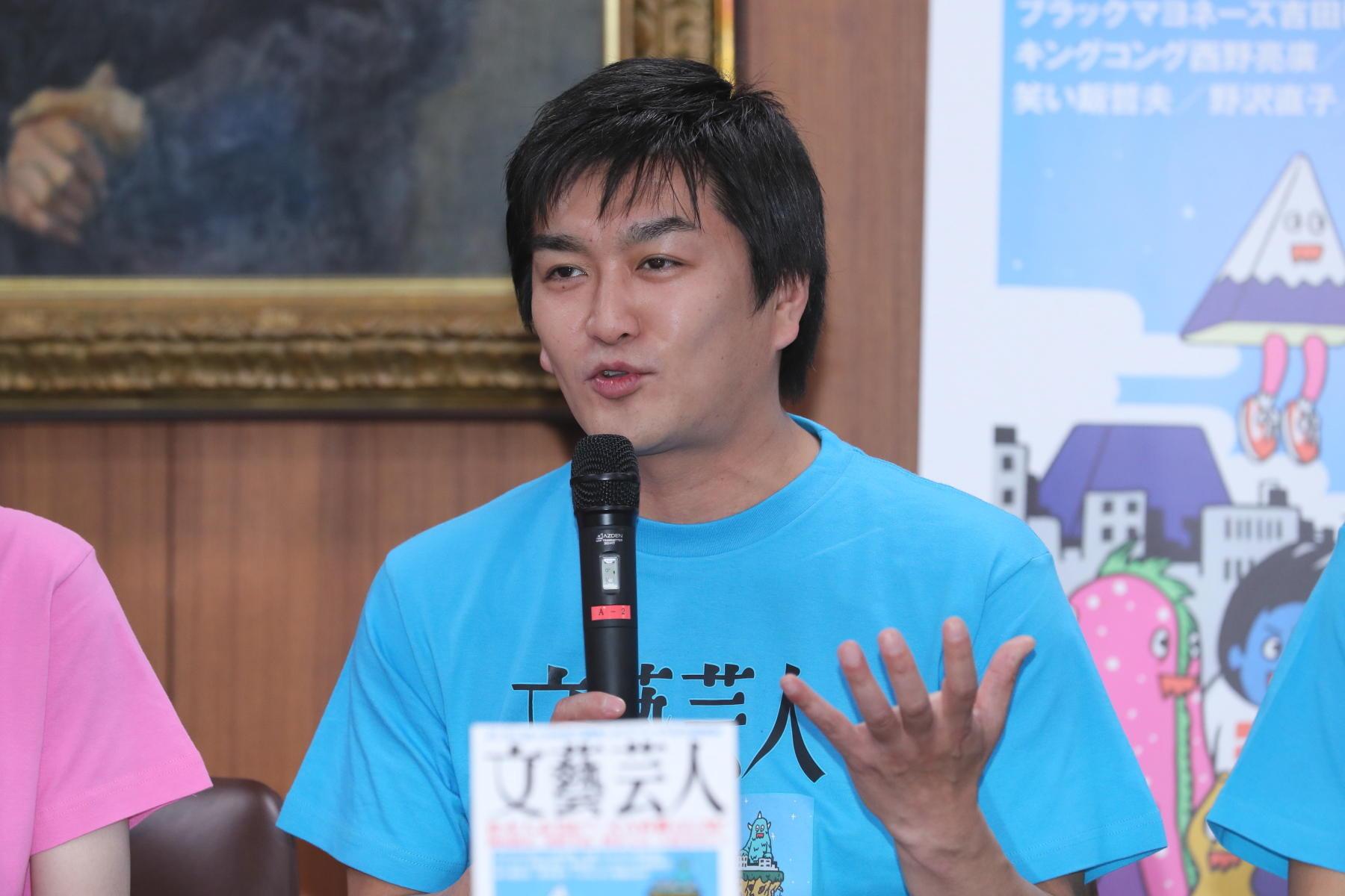 http://news.yoshimoto.co.jp/20170316201735-4dfd5b8ad77cfcb06f20ee963ee2d3c69b13719b.jpg