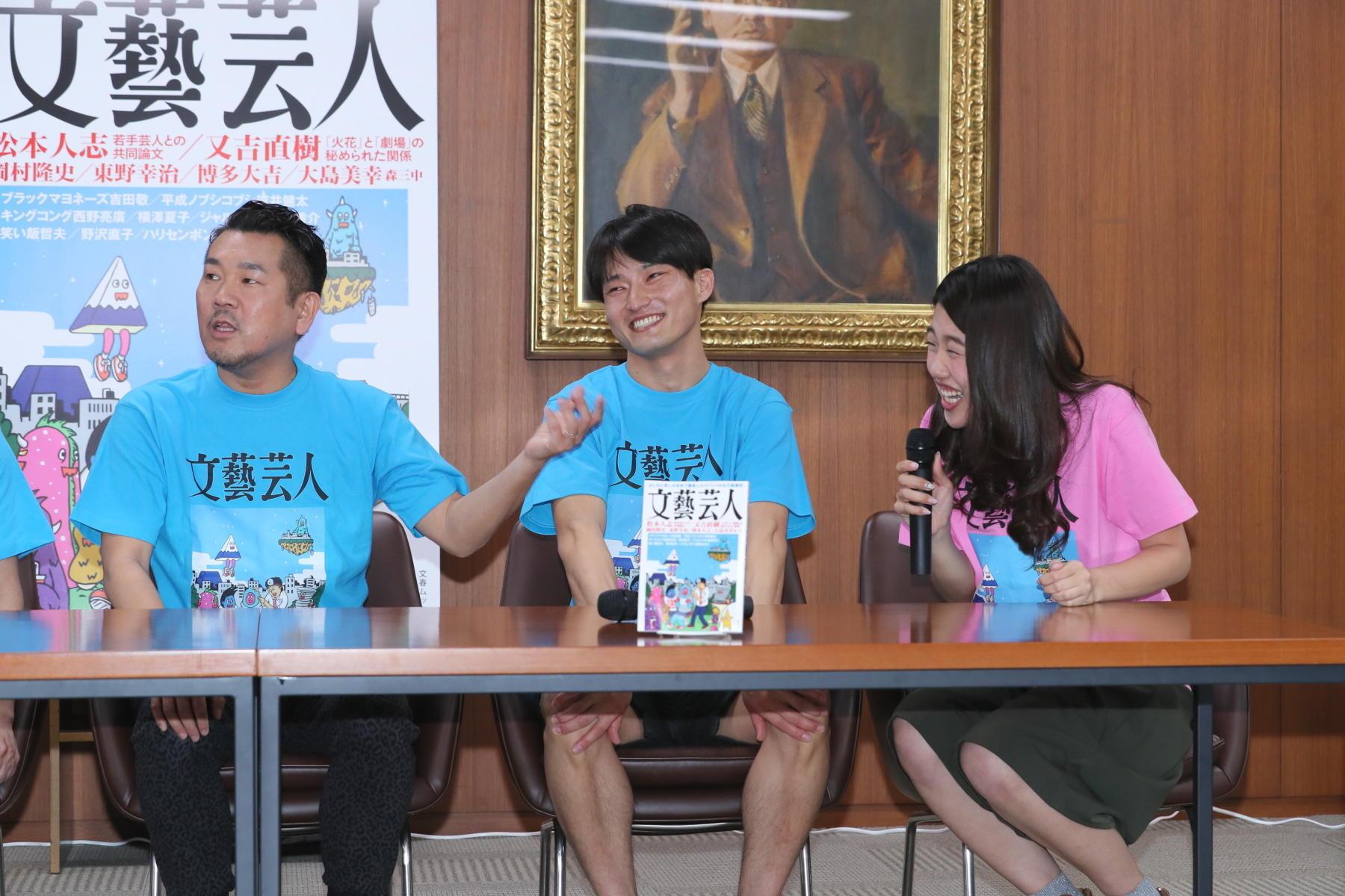 http://news.yoshimoto.co.jp/20170316201838-741d5fed26256eee93d358a1b4d137a22b85919e.jpg