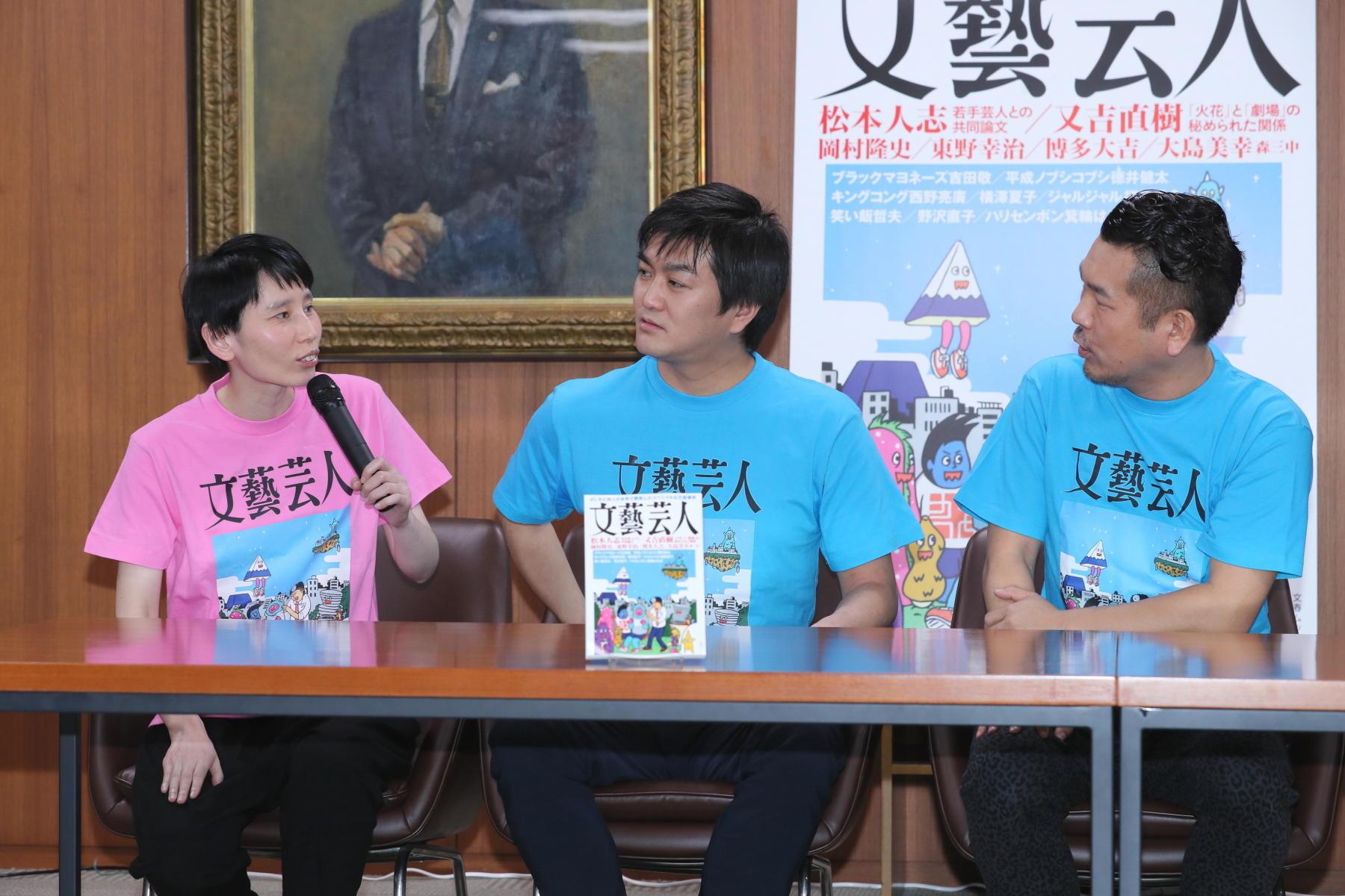 http://news.yoshimoto.co.jp/20170316201858-21fdf4a016aa0f41d228369b9a407bf61c59a61b.jpg