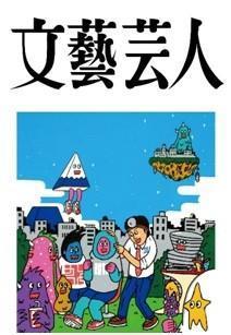 http://news.yoshimoto.co.jp/20170316201921-220818f319a0bc03e65118e735e3689b9e42eca5.jpg