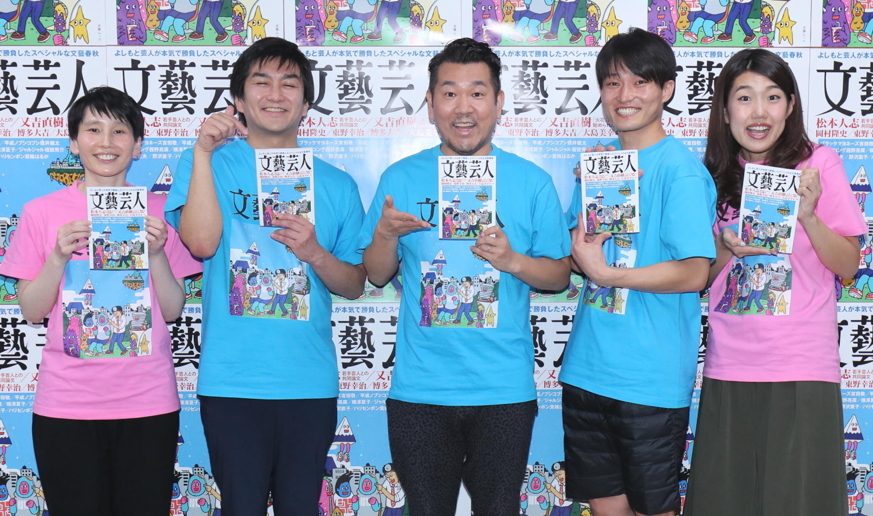 http://news.yoshimoto.co.jp/20170316201943-1001f238489dcc8763cfb909736bd764f2bfd5d9.jpg