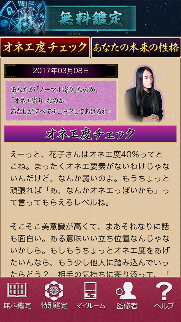 http://news.yoshimoto.co.jp/20170317150709-0d3a5a628d1b0147299e58e69168d0bf690303aa.png