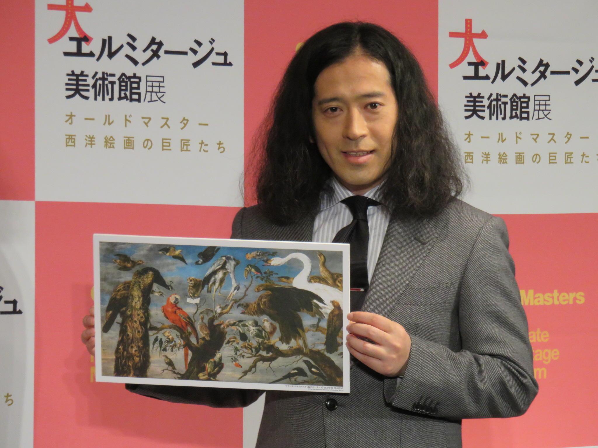 http://news.yoshimoto.co.jp/20170317220233-8d912c3e45f94c85b716e77566bd7152e55c4a35.jpg