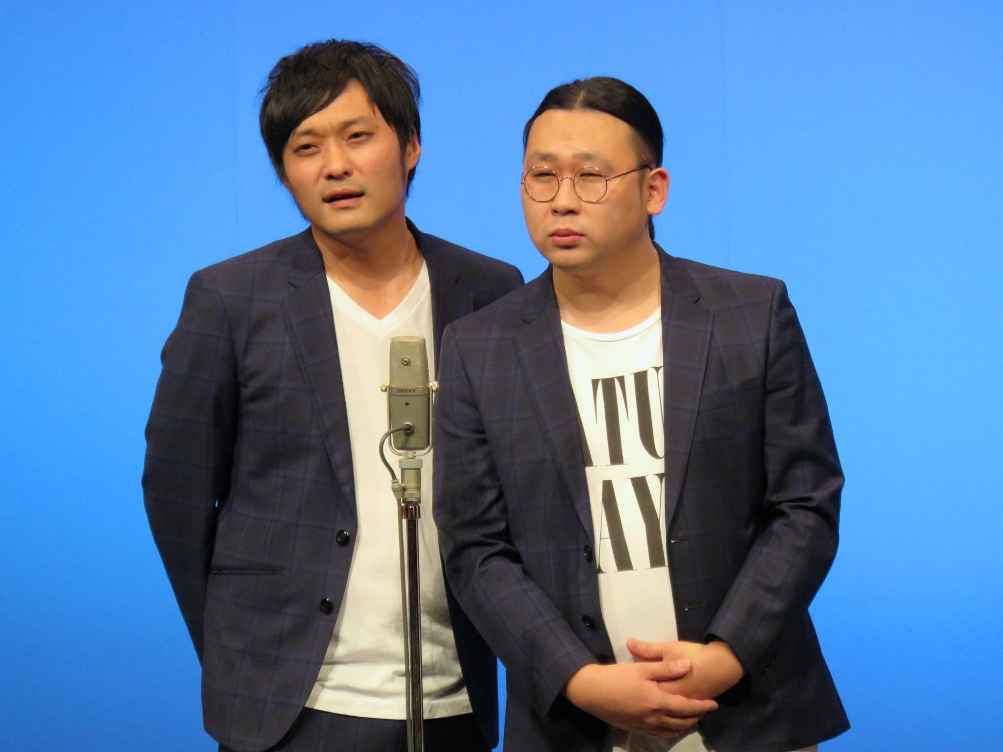 http://news.yoshimoto.co.jp/20170318121415-aa1d6e335c9292ca70d8dc8787e0cab092d9bd92.jpg