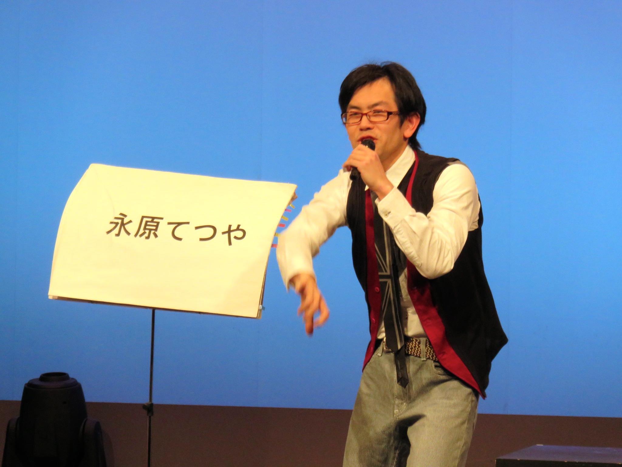 http://news.yoshimoto.co.jp/20170318121557-40889763d18c9c95b28297d0fee32811a0ffbcb2.jpg