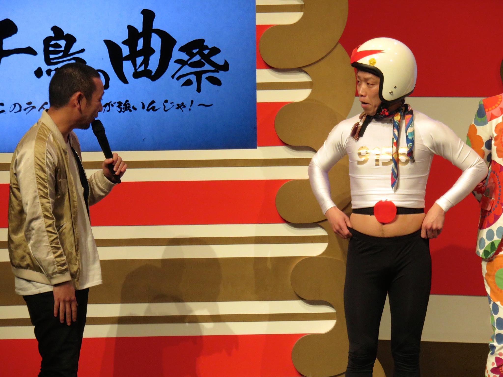 http://news.yoshimoto.co.jp/20170318121858-e3511f5a8ceb1b71ad001e9942c0b37207443aef.jpg