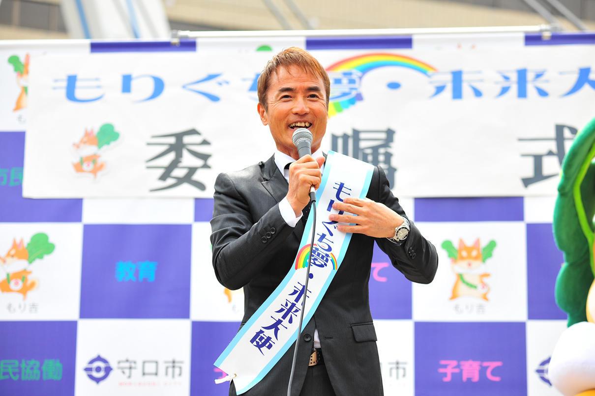 http://news.yoshimoto.co.jp/20170318165920-598687899c997a51c0789676f3f905b96349fe8e.jpg