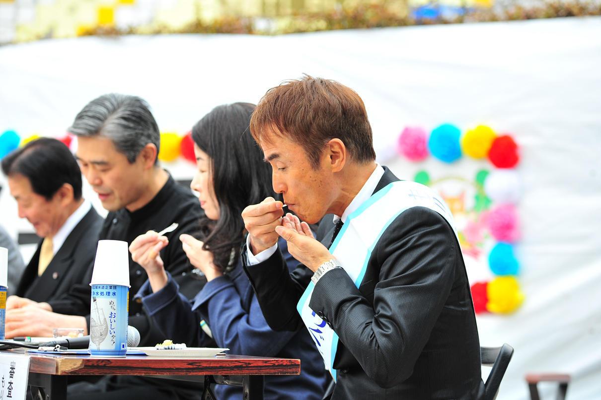 http://news.yoshimoto.co.jp/20170318170017-4d0928180ec25f6275e20b0f2d17566fc84d2c71.jpg