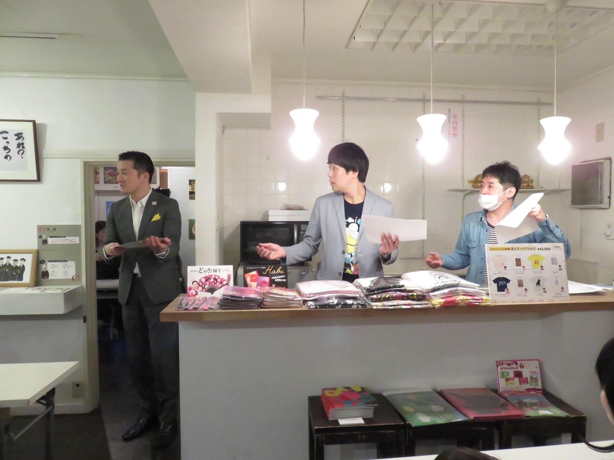 http://news.yoshimoto.co.jp/20170320205831-a623dc21fe074f9a3973318e9d70b227ddb53698.jpg