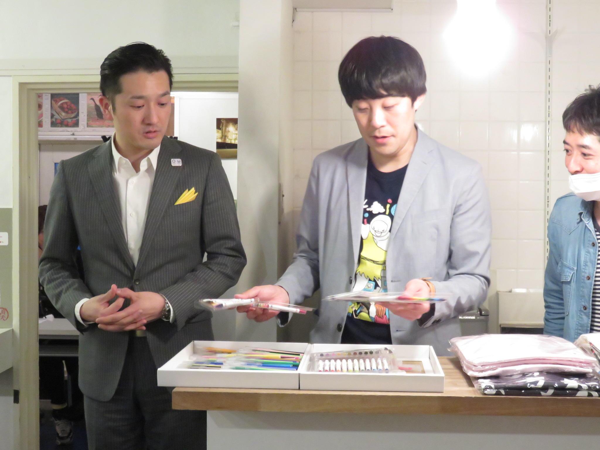http://news.yoshimoto.co.jp/20170320205859-98129a98fee97679d475ed60b187421311497bc0.jpg
