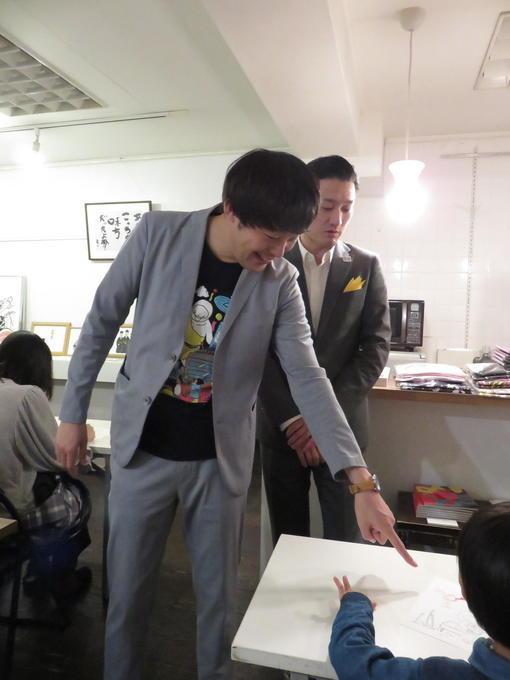 http://news.yoshimoto.co.jp/20170320205921-0f43afc540980335f3735dc470825378c564010c.jpg
