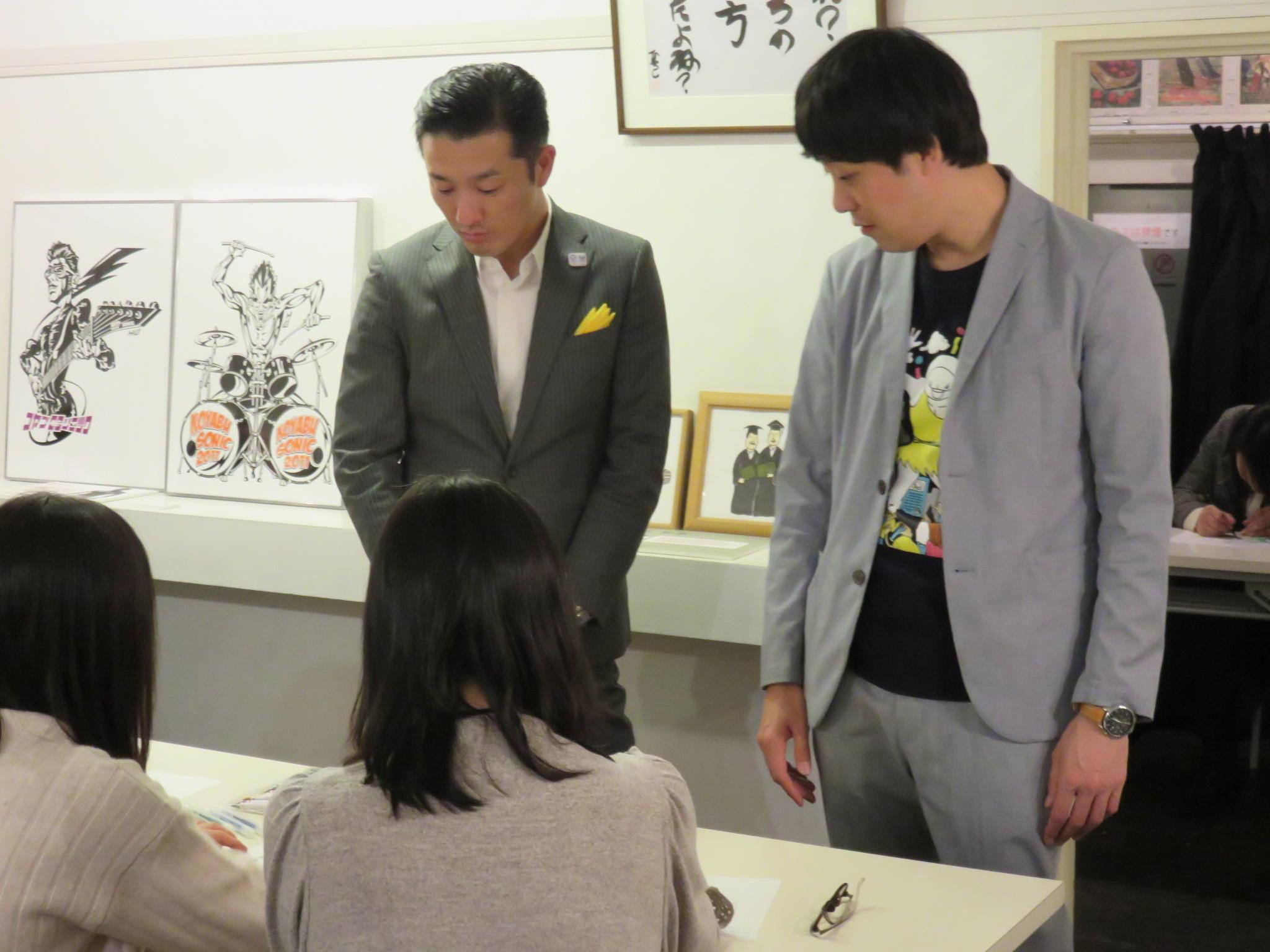 http://news.yoshimoto.co.jp/20170320205945-861d9f85b25b5f34409b1be115e44eb636c4b41f.jpg