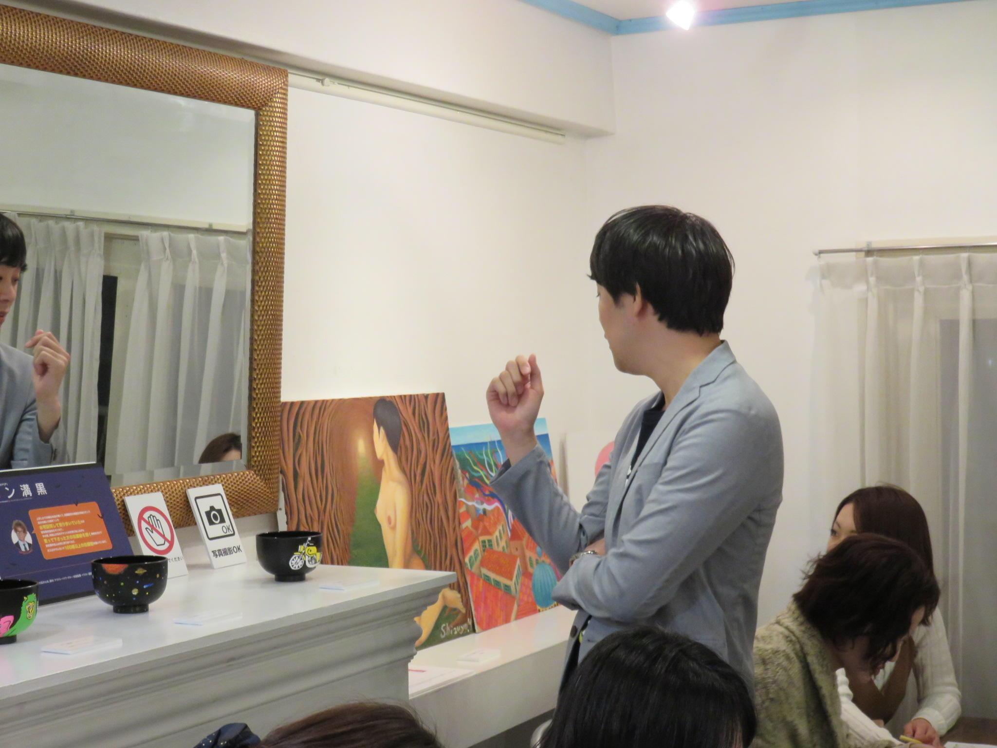 http://news.yoshimoto.co.jp/20170320205959-5b5587feafb13feb03a5fcccb868ce93b460118a.jpg