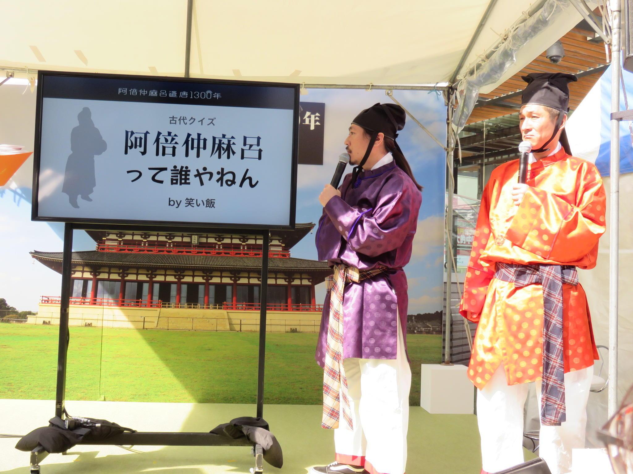 http://news.yoshimoto.co.jp/20170320220631-737cc604b6ffde515d31bcac02f15cddc884ae6a.jpg
