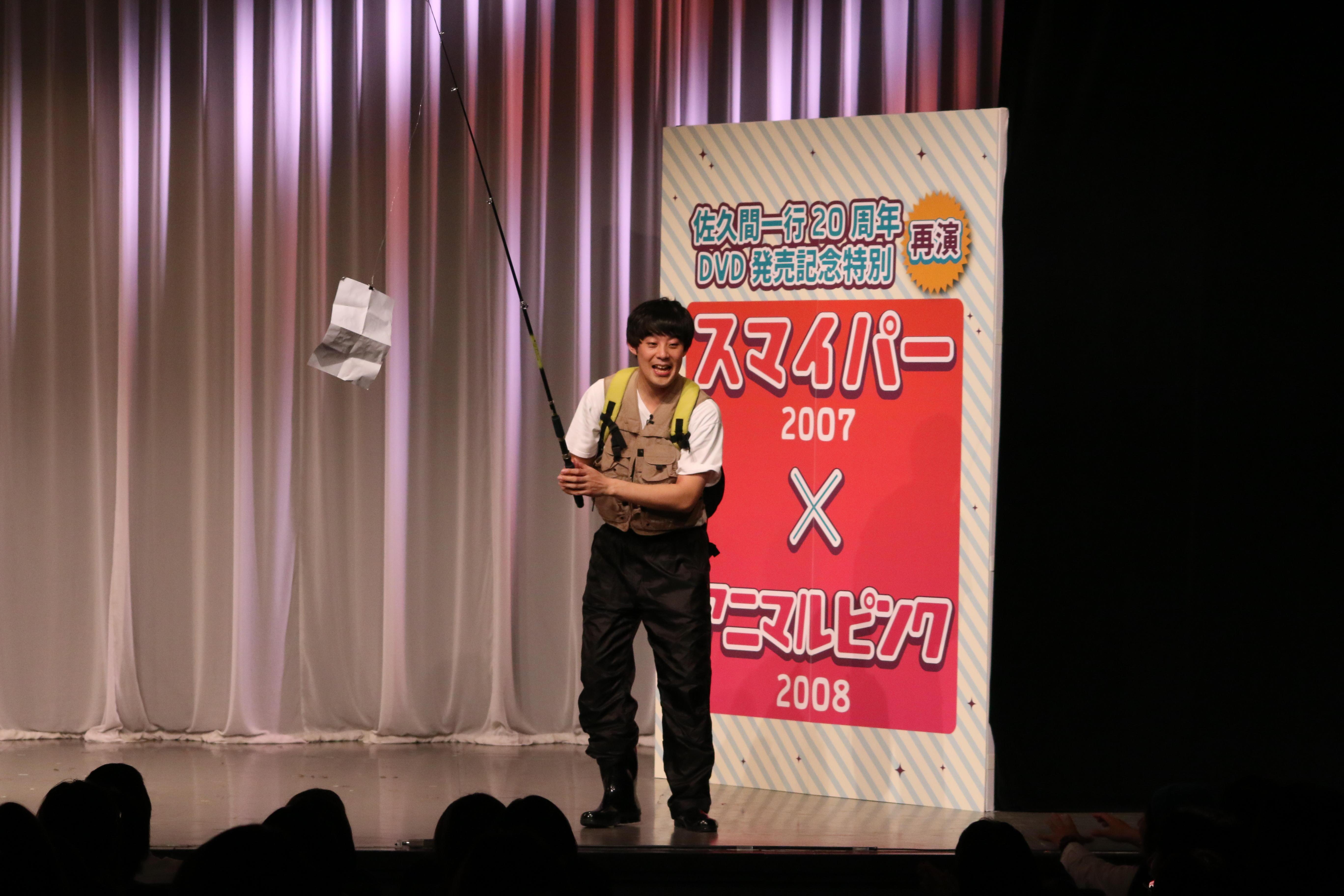 http://news.yoshimoto.co.jp/20170320225604-b15dcf179ed50ced88c89616fb6e755a63e6d946.jpg