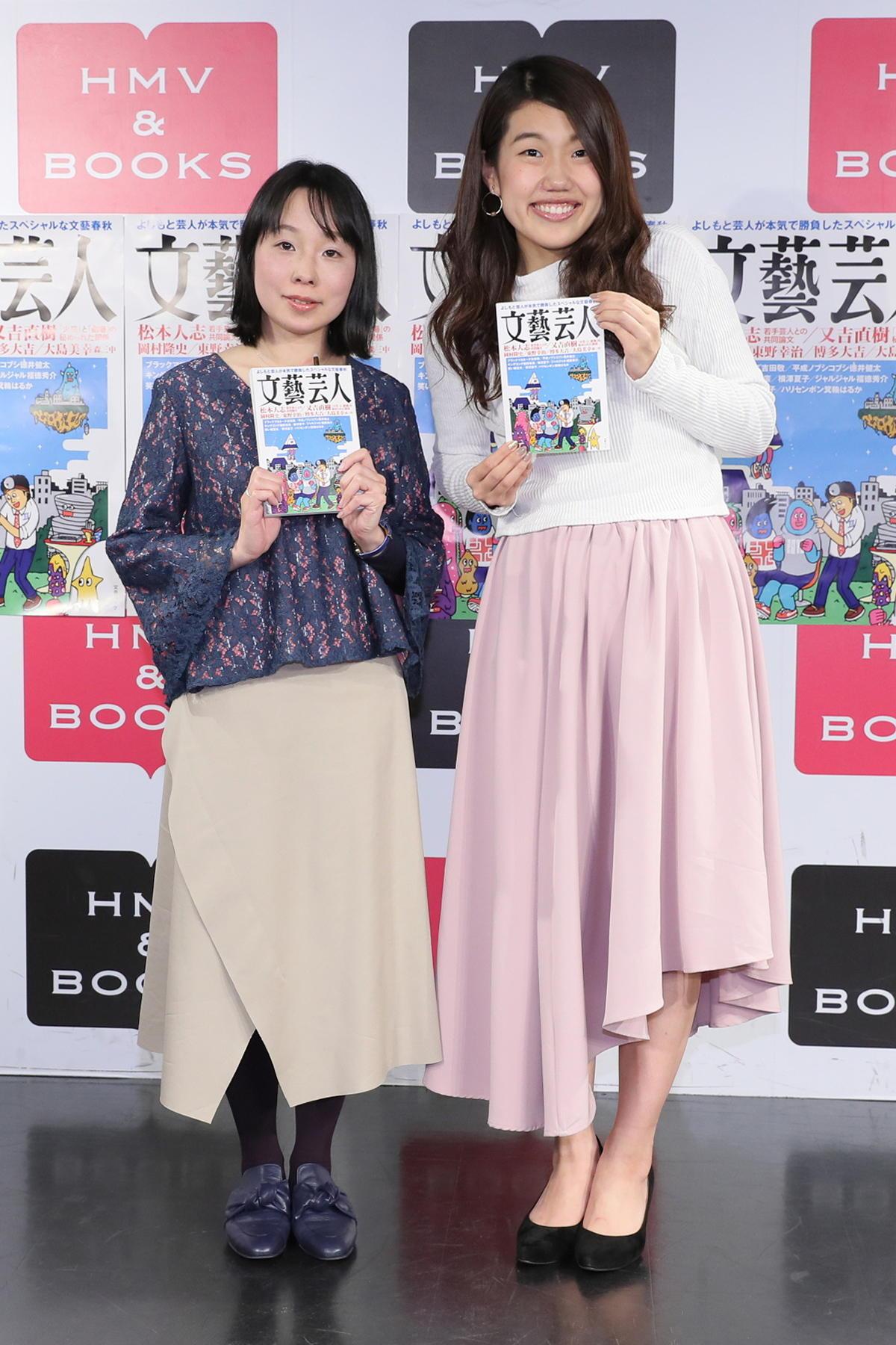 http://news.yoshimoto.co.jp/20170330194917-3f24ed2247c0cd7ce0102c95547d7a72f27b9359.jpg