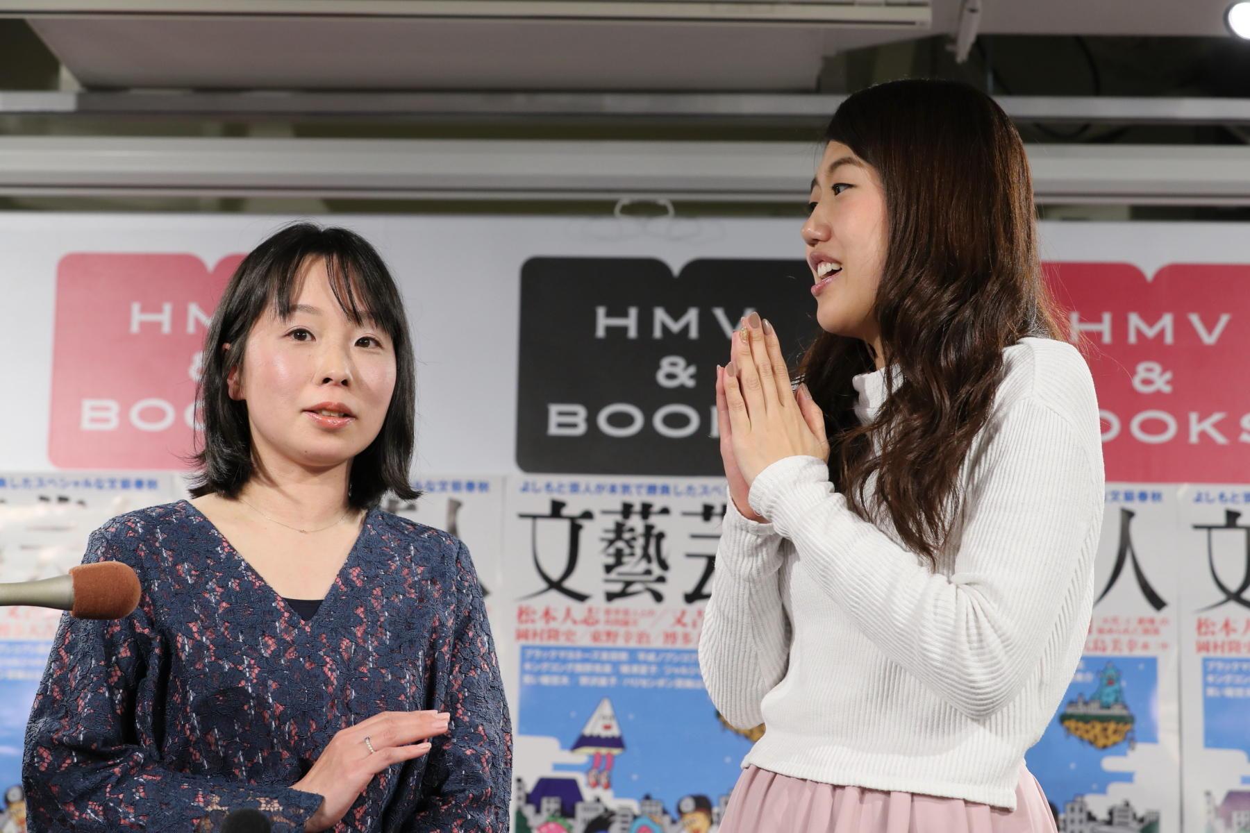 http://news.yoshimoto.co.jp/20170330195224-6124b5d243229f5682bb0634580a81e5c12e21bb.jpg