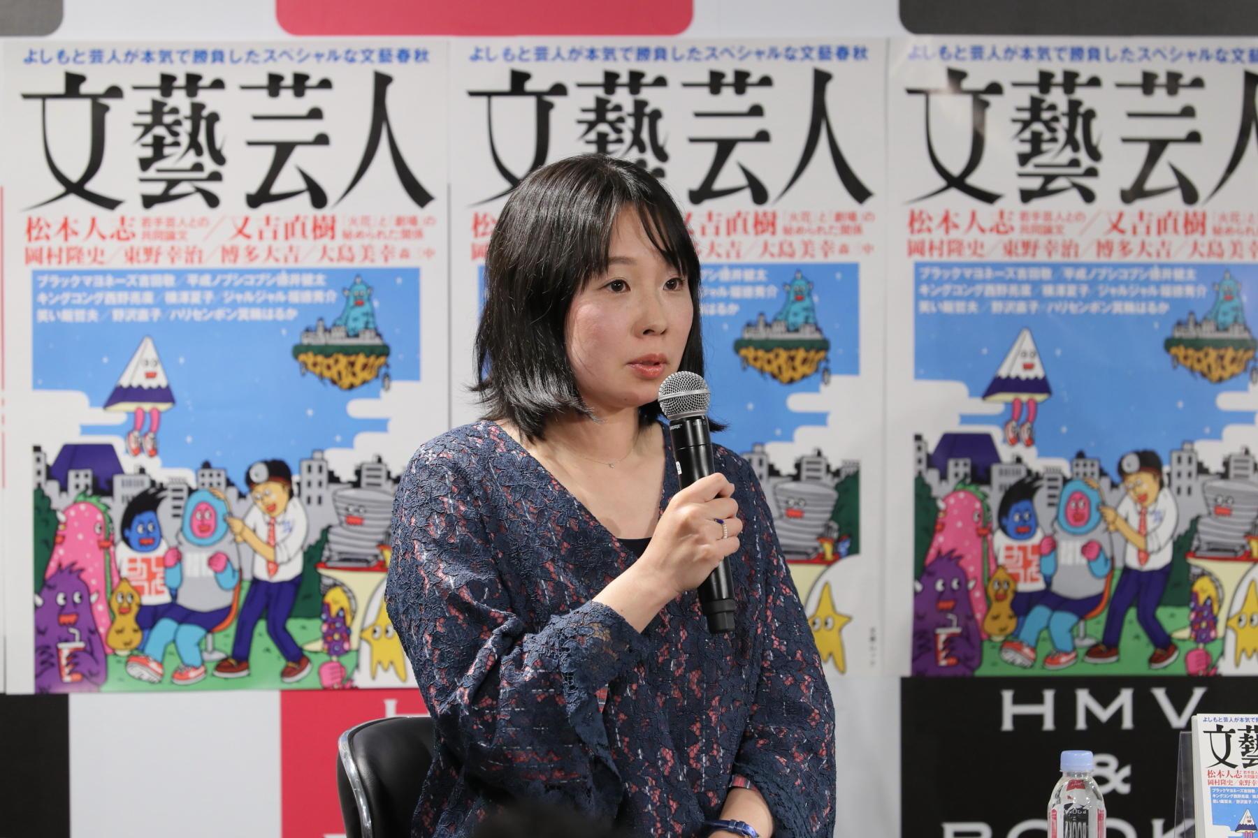 http://news.yoshimoto.co.jp/20170330195224-79780b95e9824c580261e920a4facc80fe550aeb.jpg
