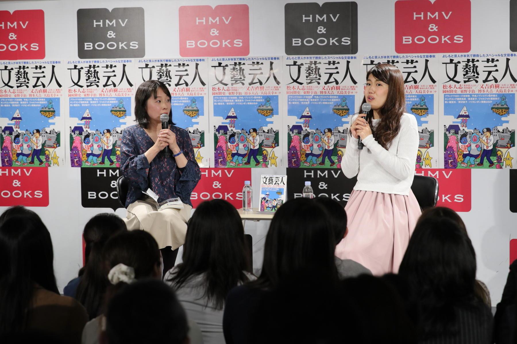 http://news.yoshimoto.co.jp/20170330195224-b77178080285a588821d7988891598fbdc6b44af.jpg
