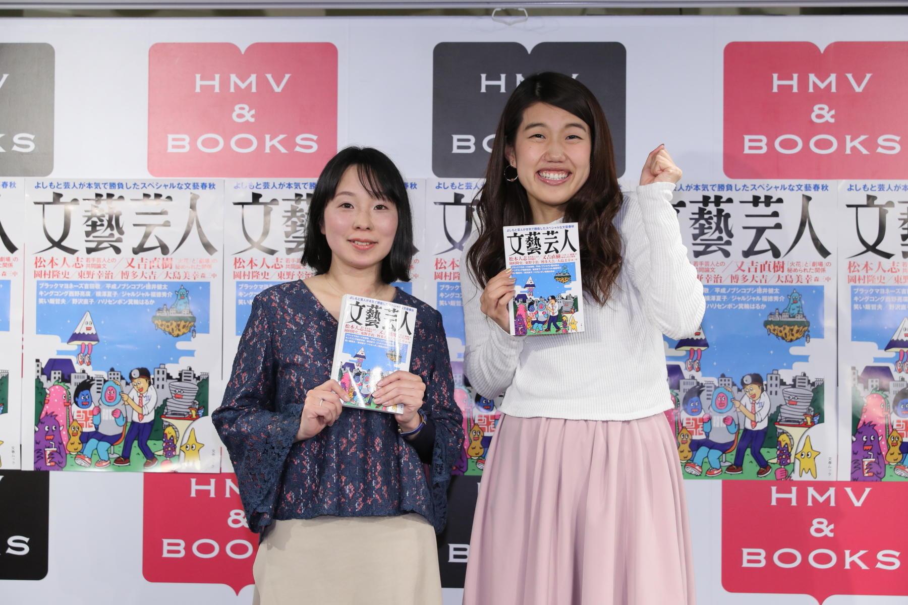 http://news.yoshimoto.co.jp/20170330195624-5520643764641454967200dc01110a5487b6cb45.jpg