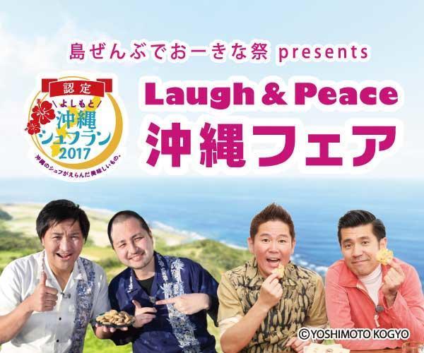 http://news.yoshimoto.co.jp/20170406172451-d2f0f8e22d3d5b9f6fd8e2f577f14095e4ec3c6d.jpg