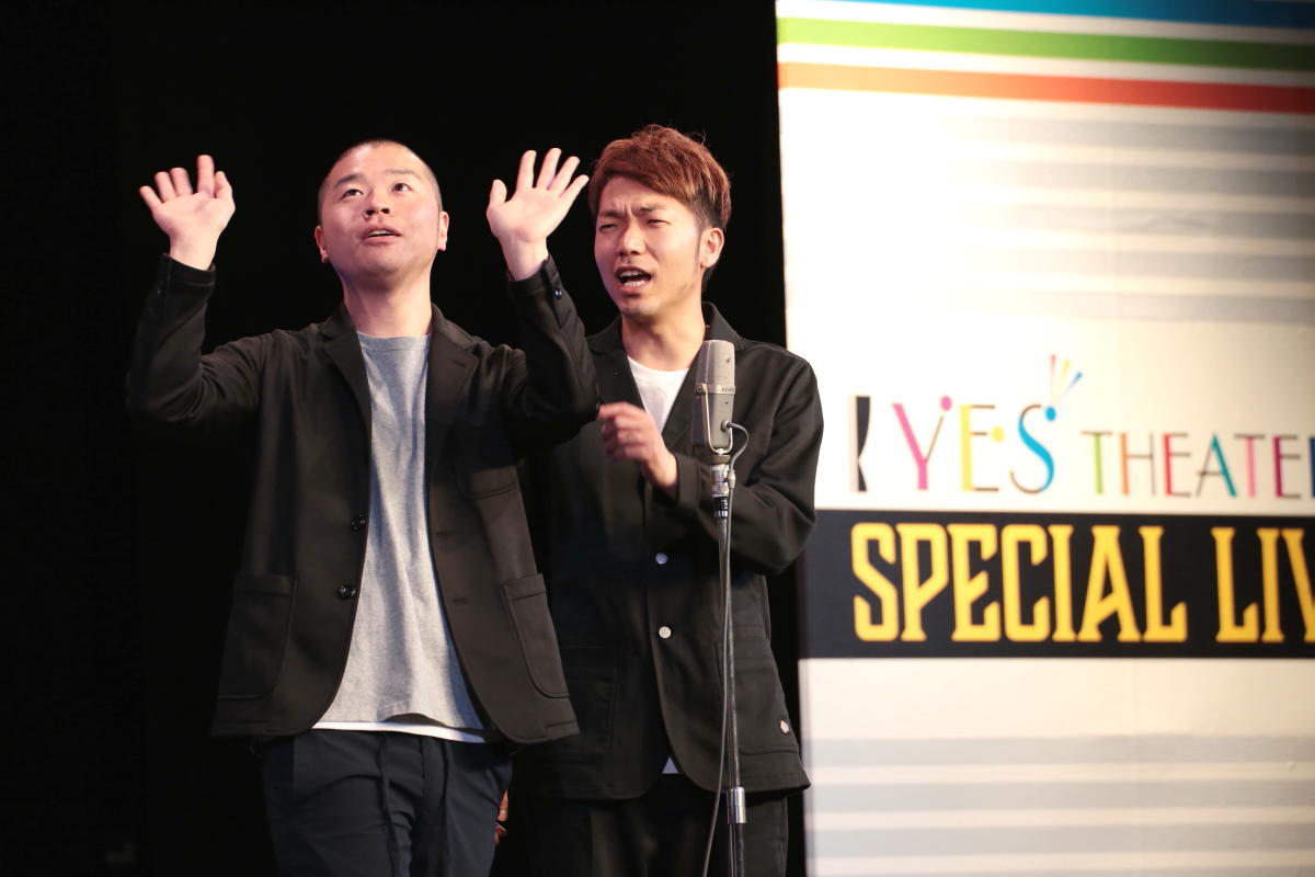 http://news.yoshimoto.co.jp/20170409103121-4bb2569c945b6d695c957ebe8044633d899b5b7a.jpg