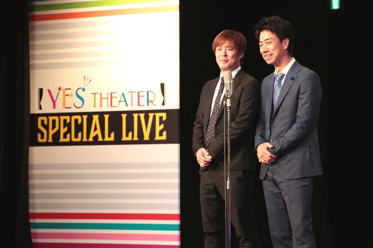 http://news.yoshimoto.co.jp/20170409103527-2f3f98b4f6e42382a8a9b3272fc0afd278d8727e.jpg