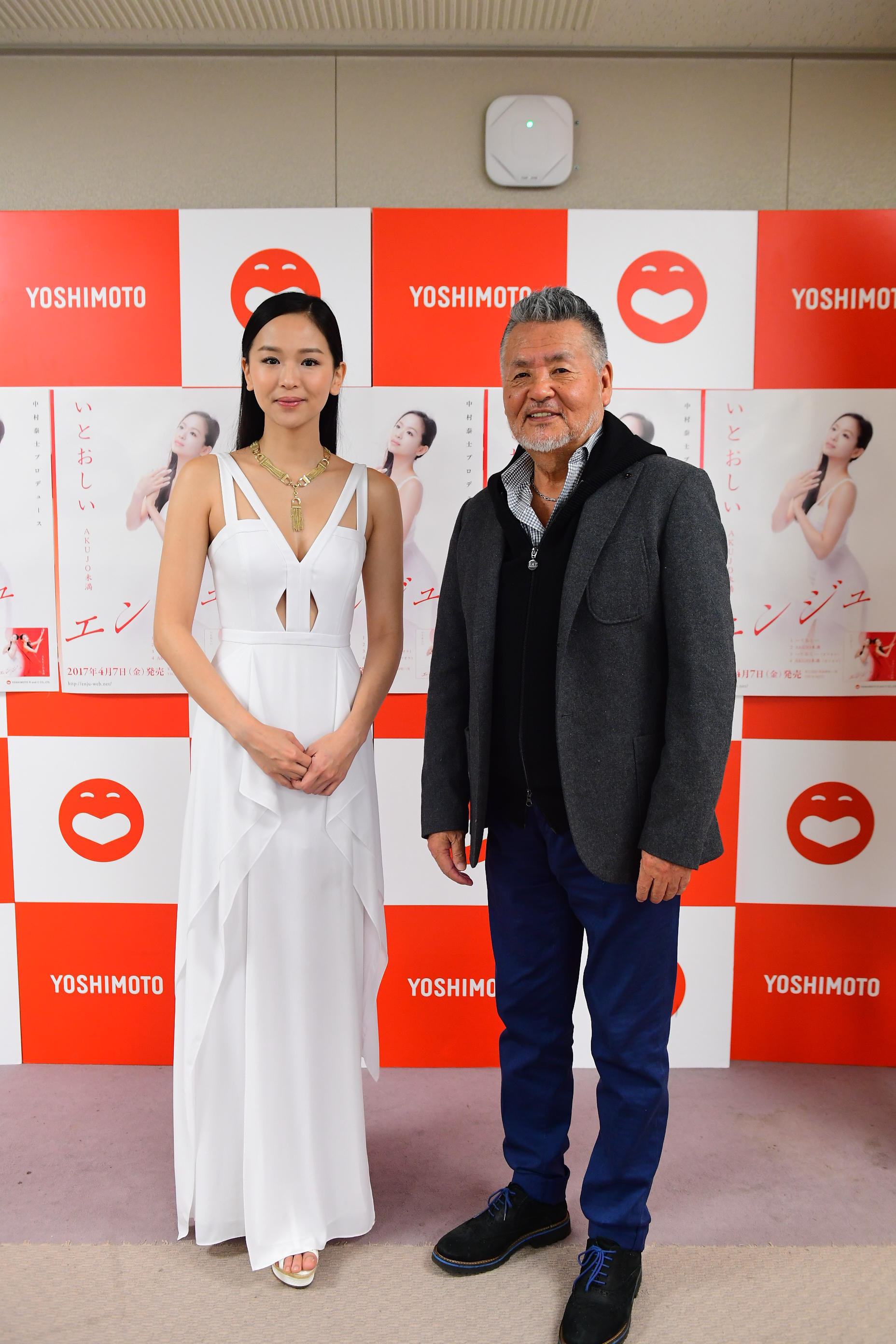http://news.yoshimoto.co.jp/20170410142943-07fa071dca48f410e7a2f2767a074eacf75fd29e.jpg