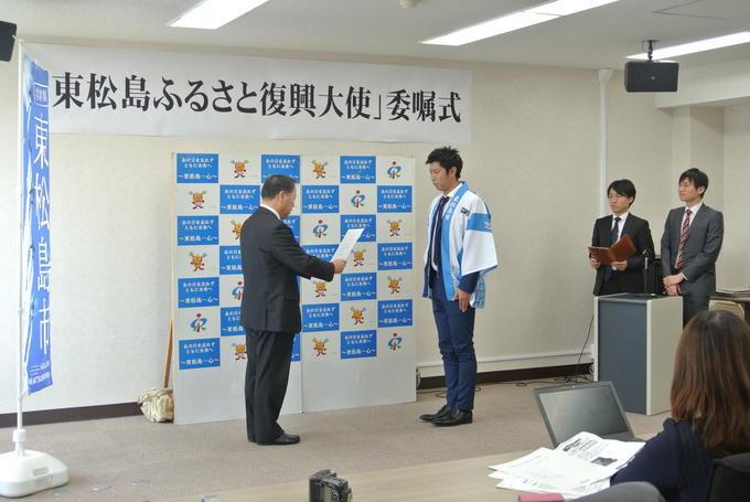 http://news.yoshimoto.co.jp/20170410145326-61ed3579f03a6e7d8feac9676822d5596bae5562.jpg