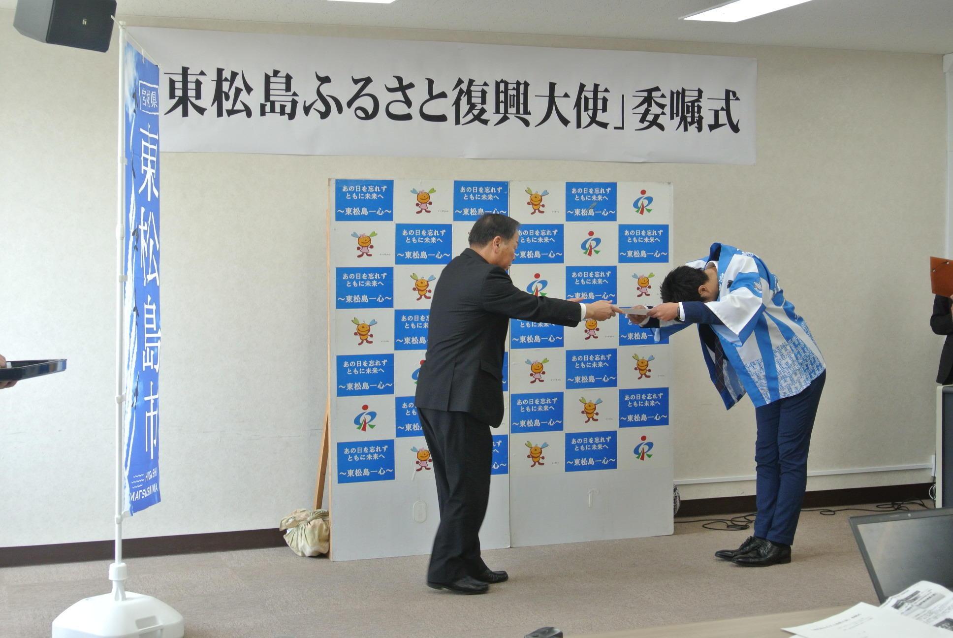 http://news.yoshimoto.co.jp/20170410145344-4f5fa9c2645d25193c55dcd66f72687c57b86288.jpg