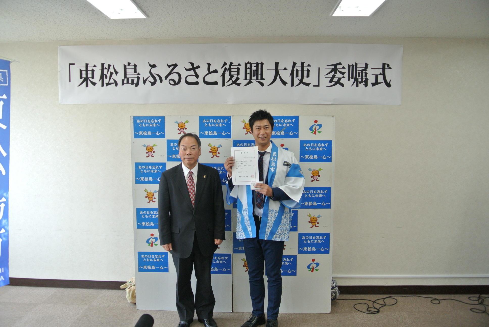 http://news.yoshimoto.co.jp/20170410145441-6b666008a9ea0fb720f12d5fb4f7eb5ada74e56f.jpg