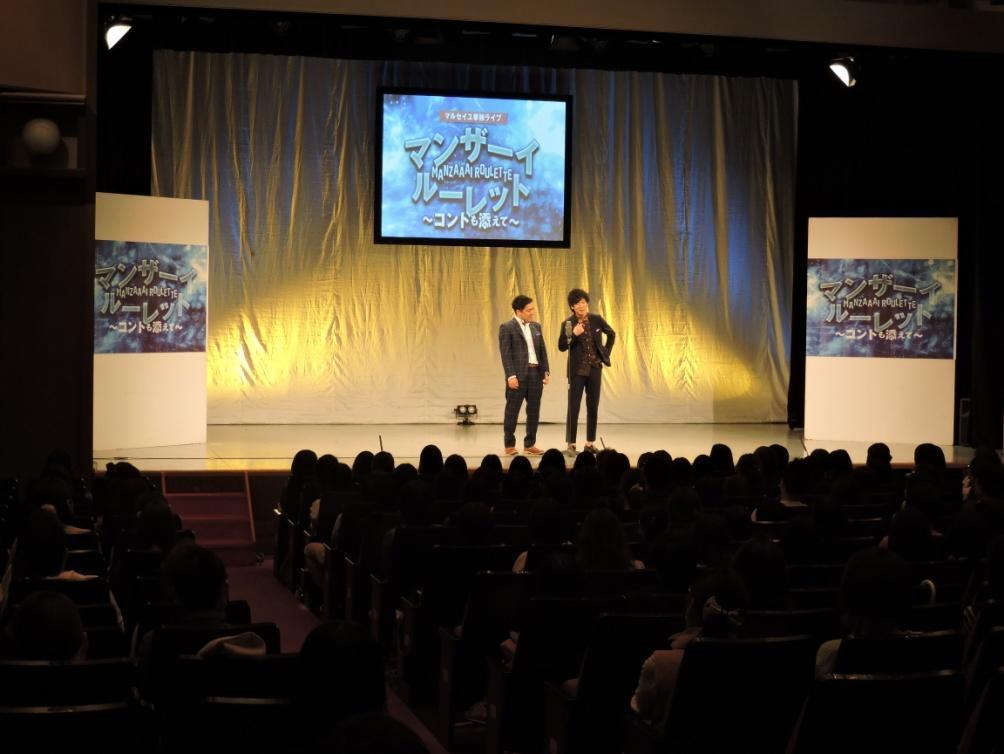 http://news.yoshimoto.co.jp/20170410153152-91e2864b09df2fa951612f22254df8b5b2ac7ee7.jpeg