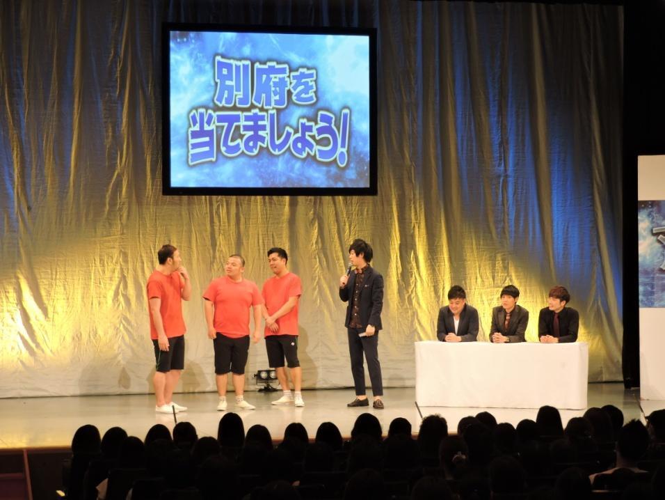 http://news.yoshimoto.co.jp/20170410153309-9dbf5f29542efb9985252a785cfa7422a69bb2c2.jpeg