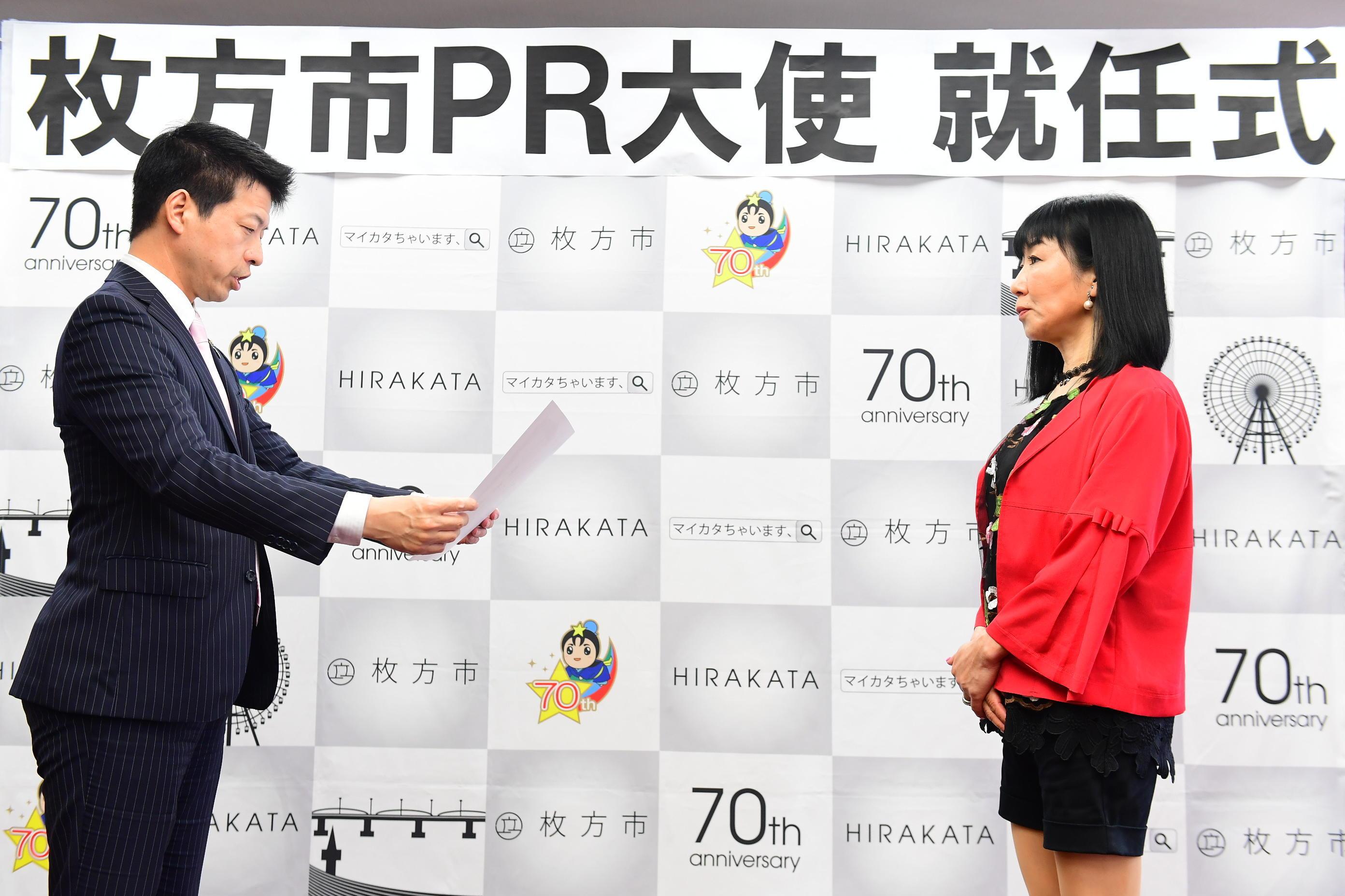 http://news.yoshimoto.co.jp/20170410172333-ec0dd3bcd3886edf66c5b029a34de905dec69b4f.jpg