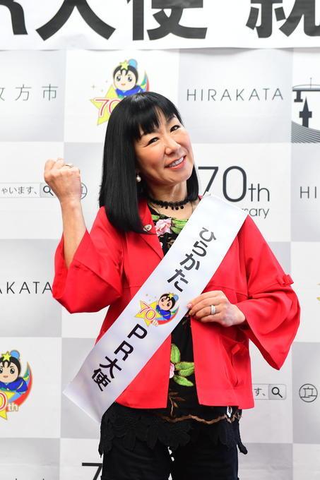 http://news.yoshimoto.co.jp/20170410172524-2636c12de0c1be14ae6b16e32682619598e8b512.jpg