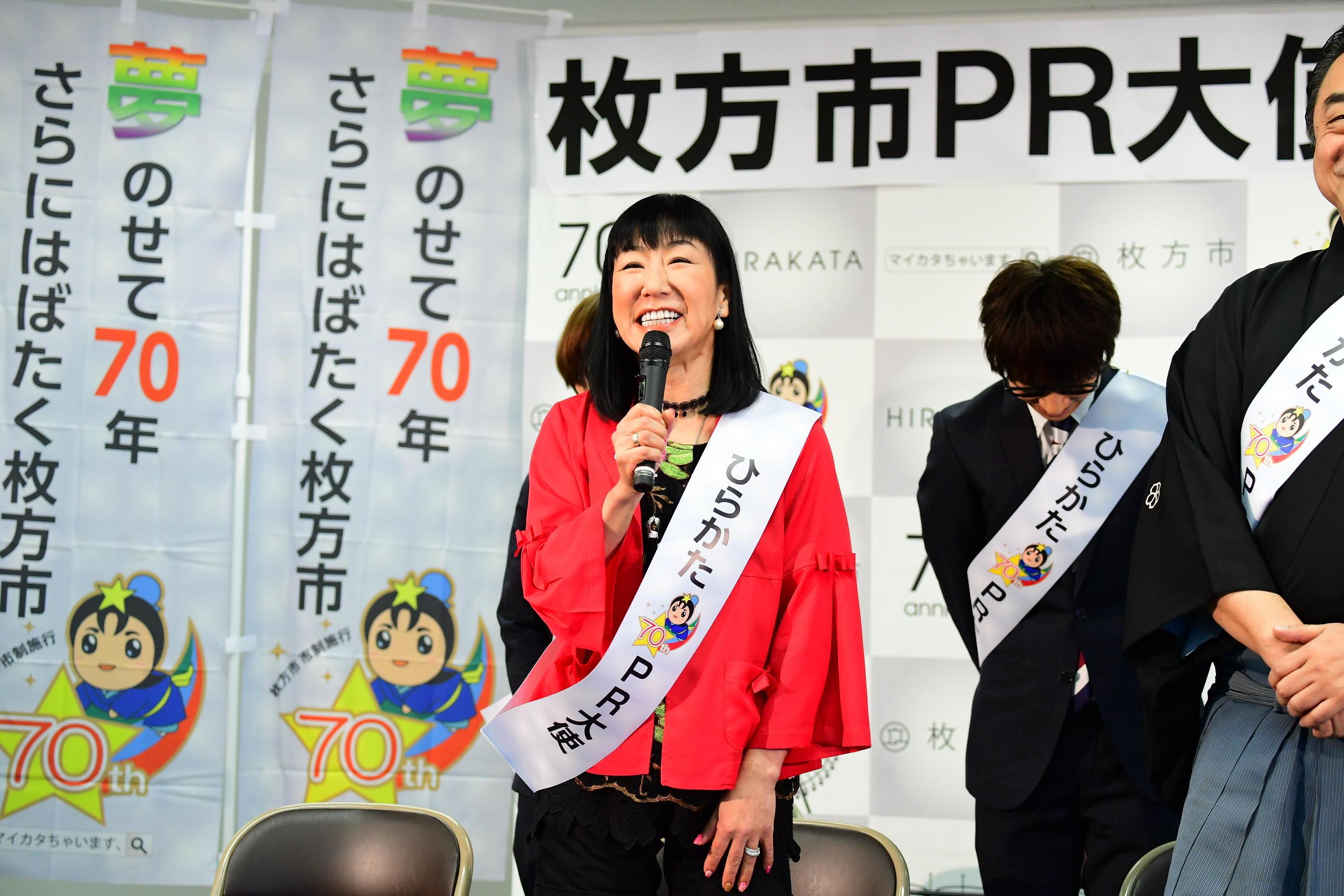 http://news.yoshimoto.co.jp/20170410172744-e6202318368576be7d7c9bada4ff41902ab9a717.jpg