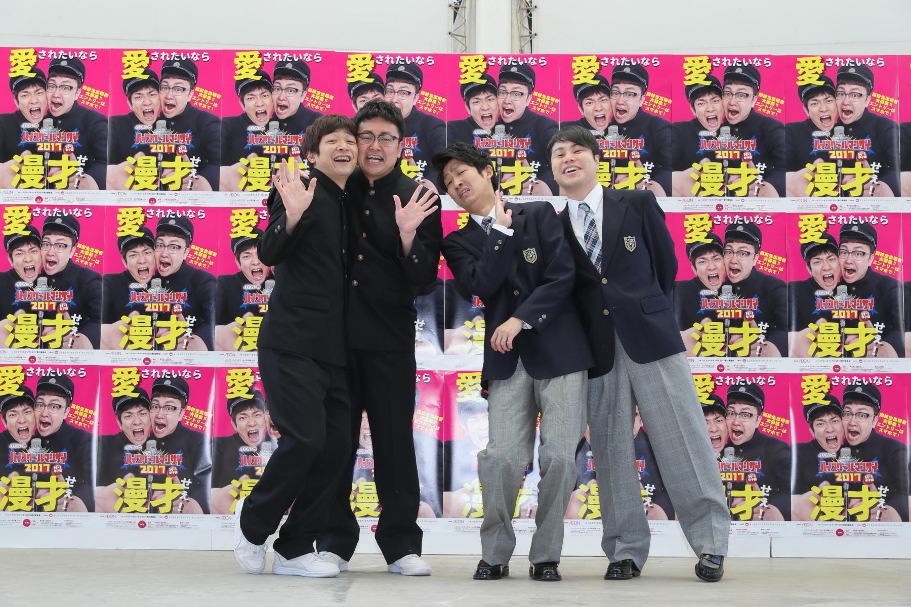 http://news.yoshimoto.co.jp/20170413154113-7ab0e2489c6857261f77fc5d2a76d66cef9859fd.jpg