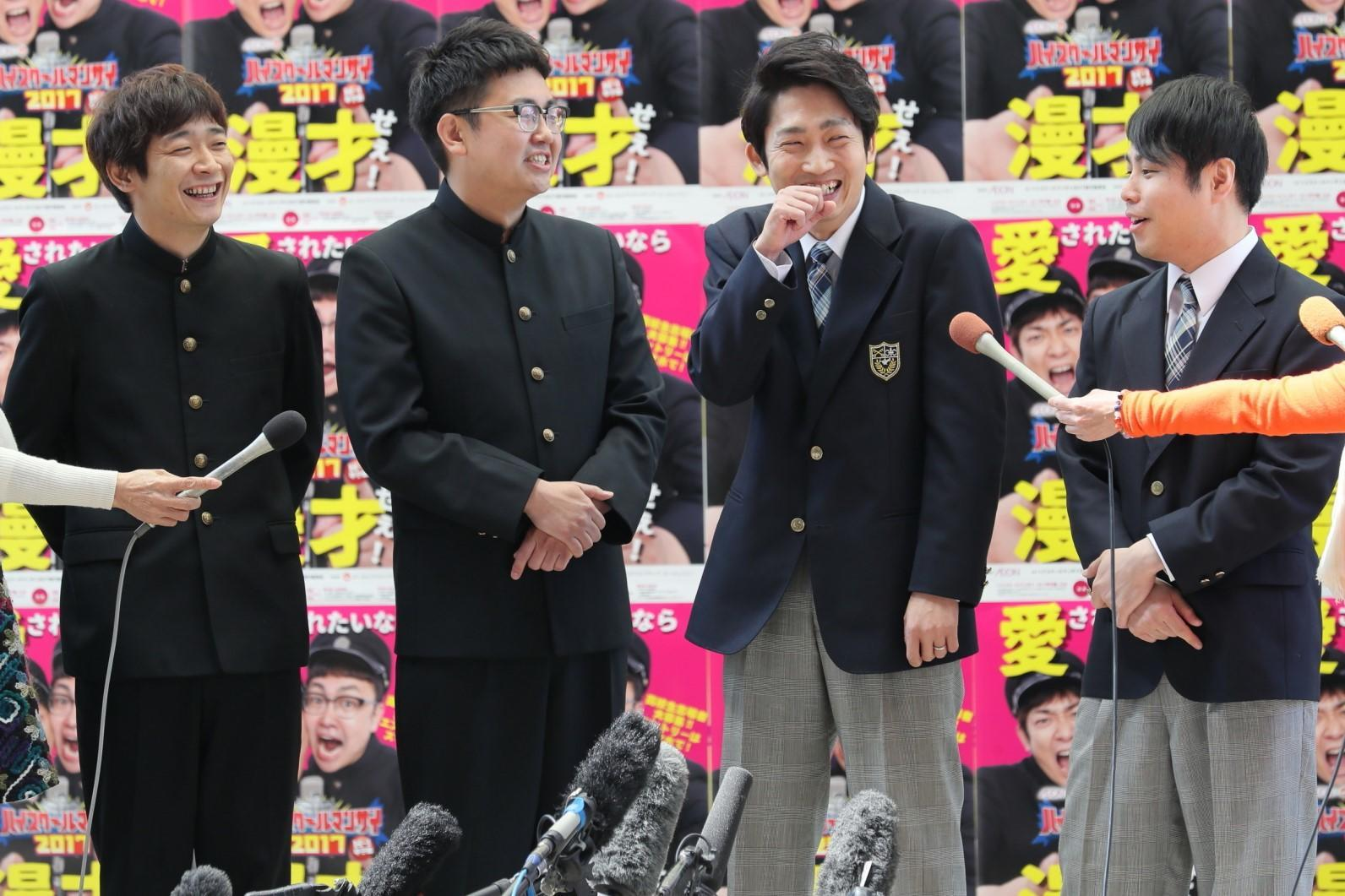 http://news.yoshimoto.co.jp/20170413154238-8577d1d7a074c75321cfc46cd7ce29977ec95b41.jpg
