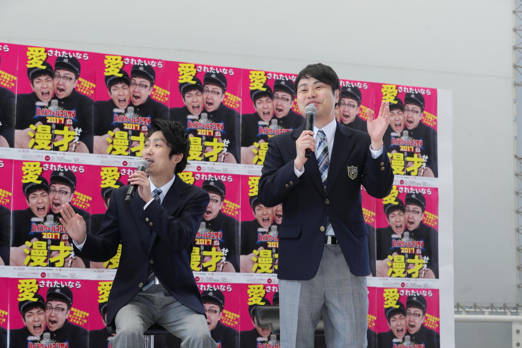 http://news.yoshimoto.co.jp/20170413154305-7947aeb782a2ae0af0cd5e15f4b9dadf557bb9b7.jpg