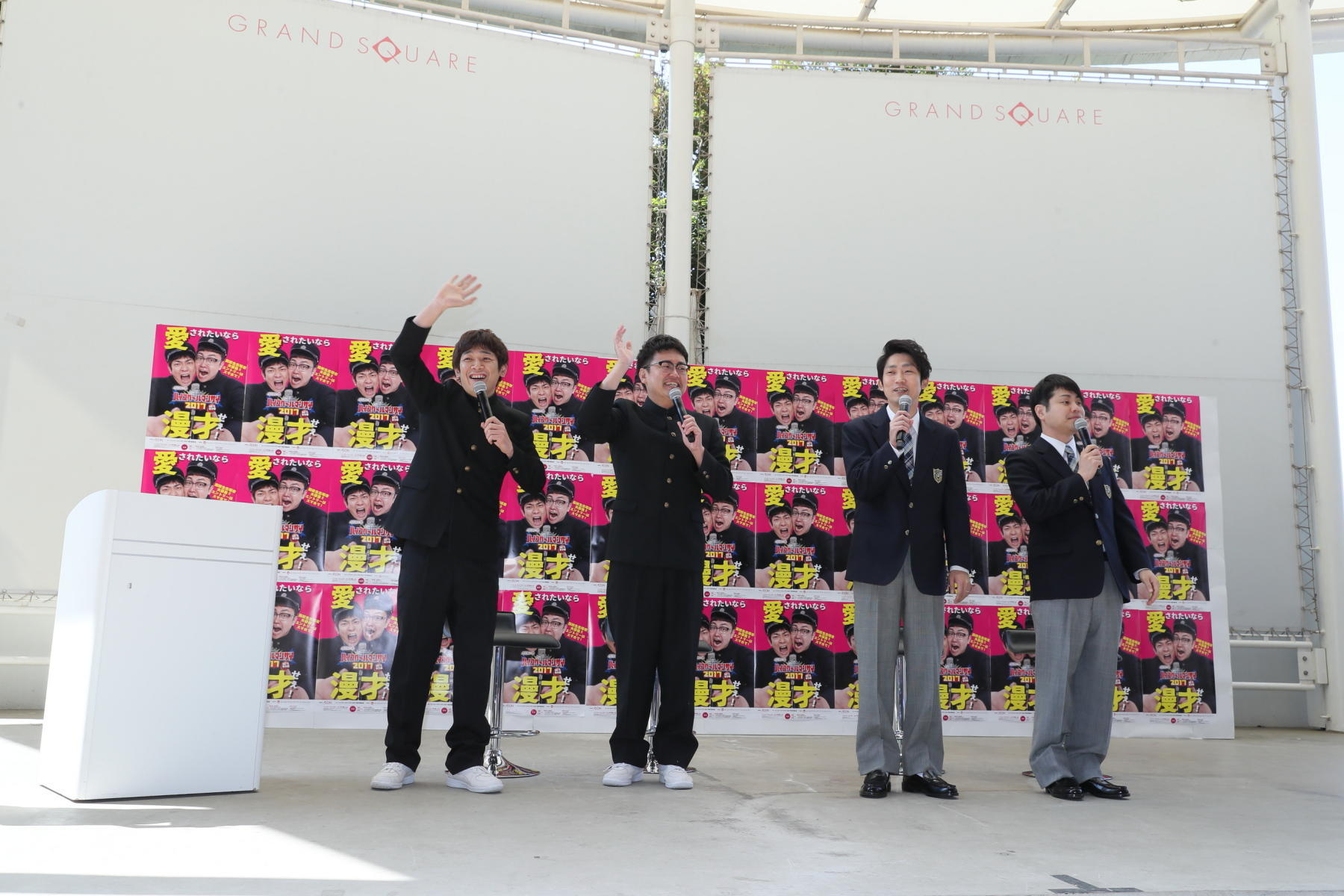 http://news.yoshimoto.co.jp/20170413154305-f607dff6232763524eaf5db873fa0aea302edc25.jpg