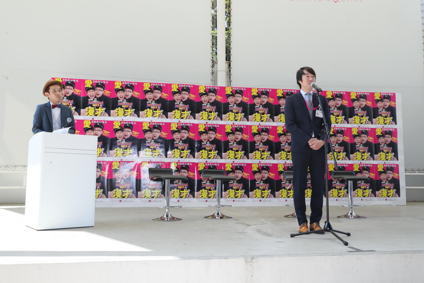 http://news.yoshimoto.co.jp/20170413154310-346fab202bd36a85696235204e52f304efd6cd61.jpg