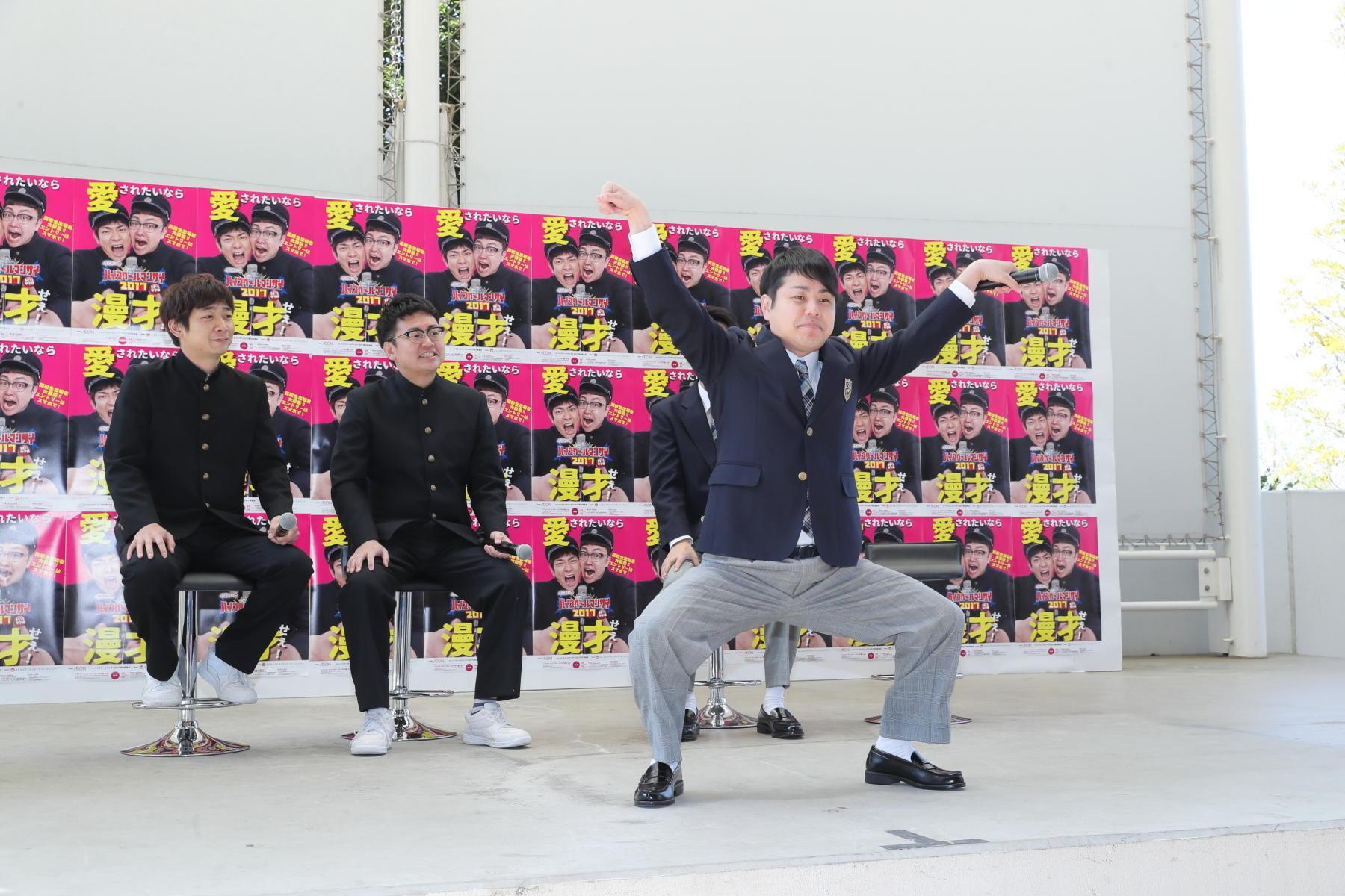 http://news.yoshimoto.co.jp/20170413154314-a4dc0d7daff967cde98d0bb61ff99293f9ad308e.jpg