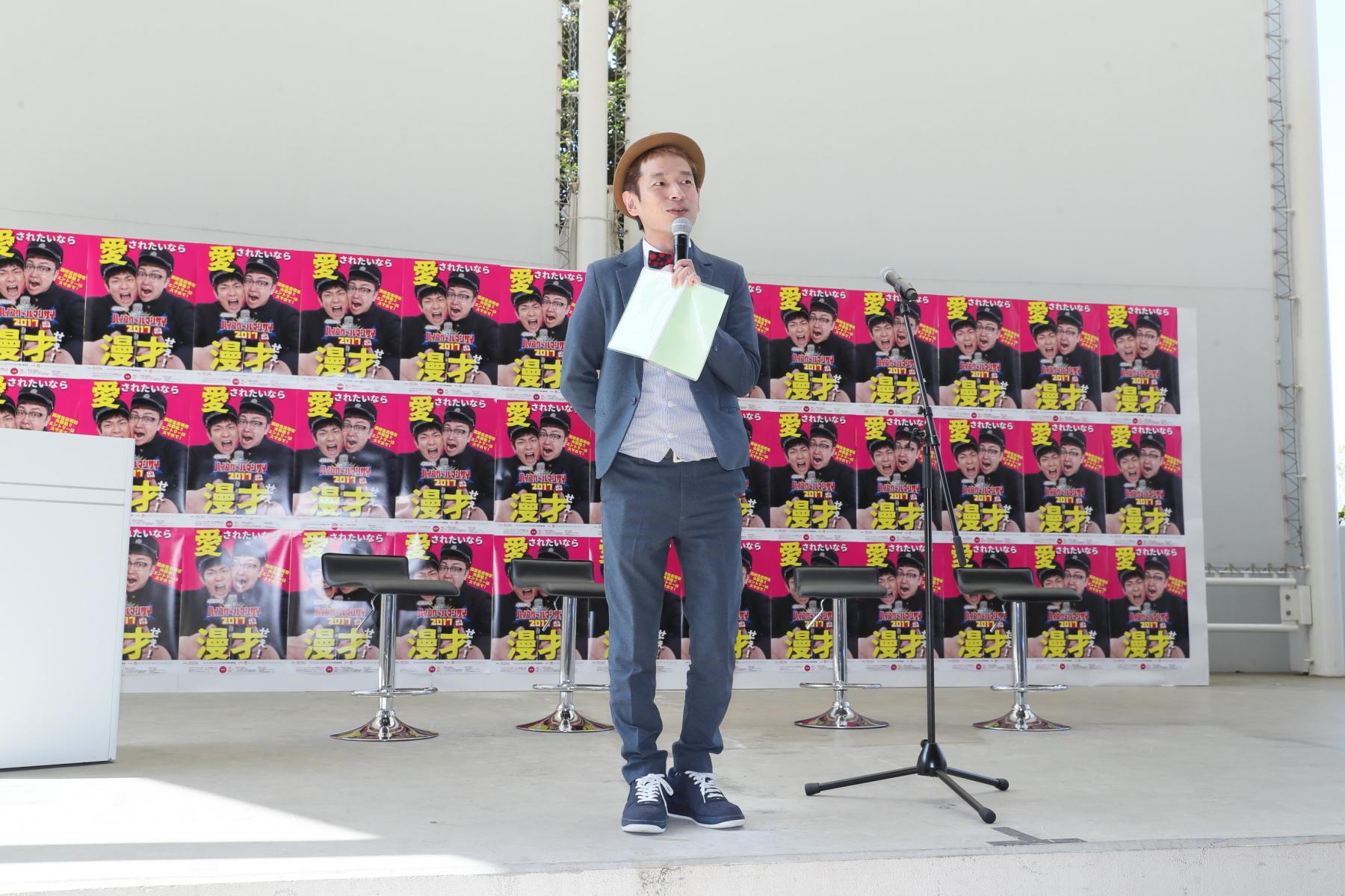 http://news.yoshimoto.co.jp/20170413154314-e31afdde4b46d30bb9223dd7bb52010f9fd9b330.jpg