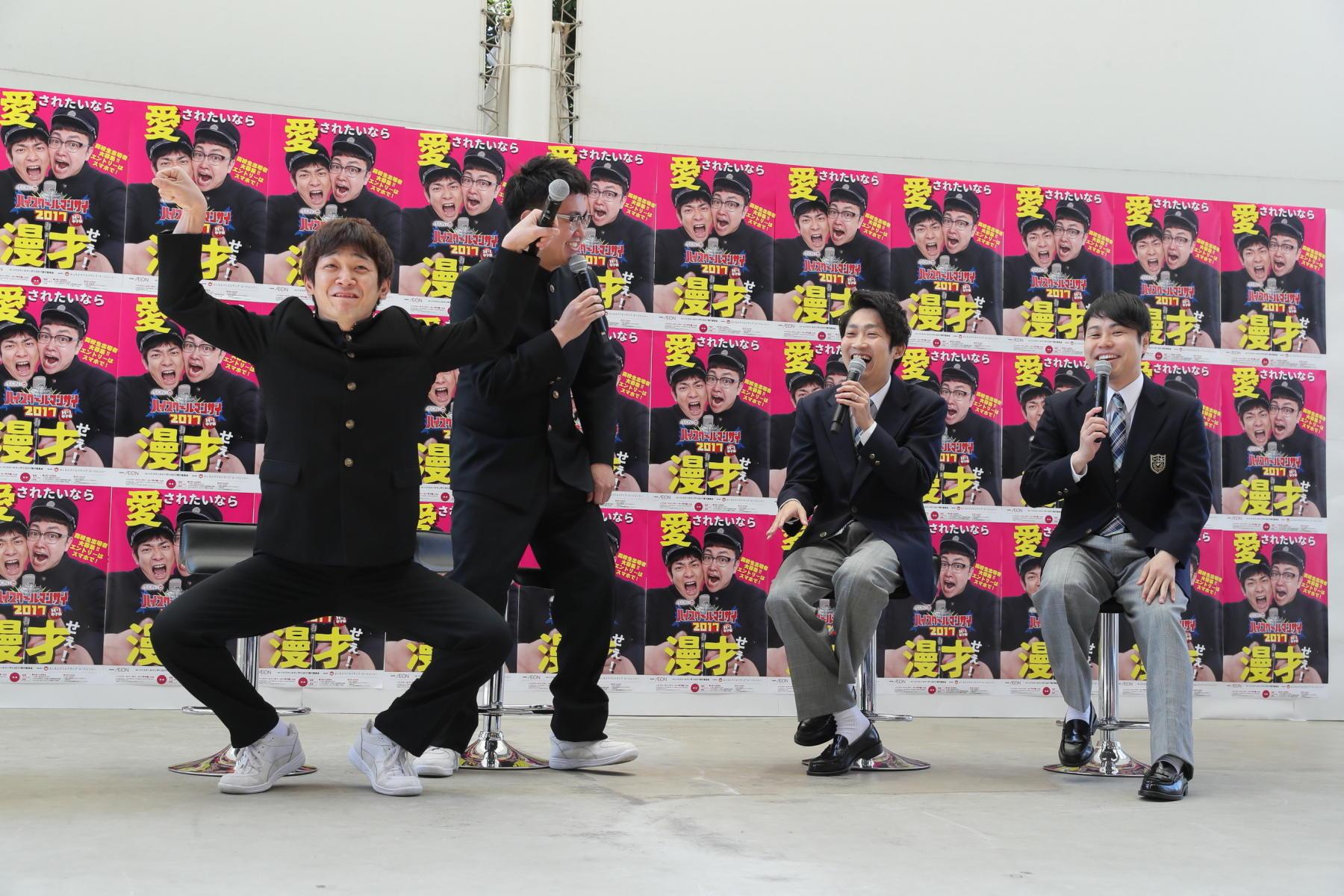 http://news.yoshimoto.co.jp/20170413154330-60198dd14f88feec33463217c54995ca3a35f823.jpg