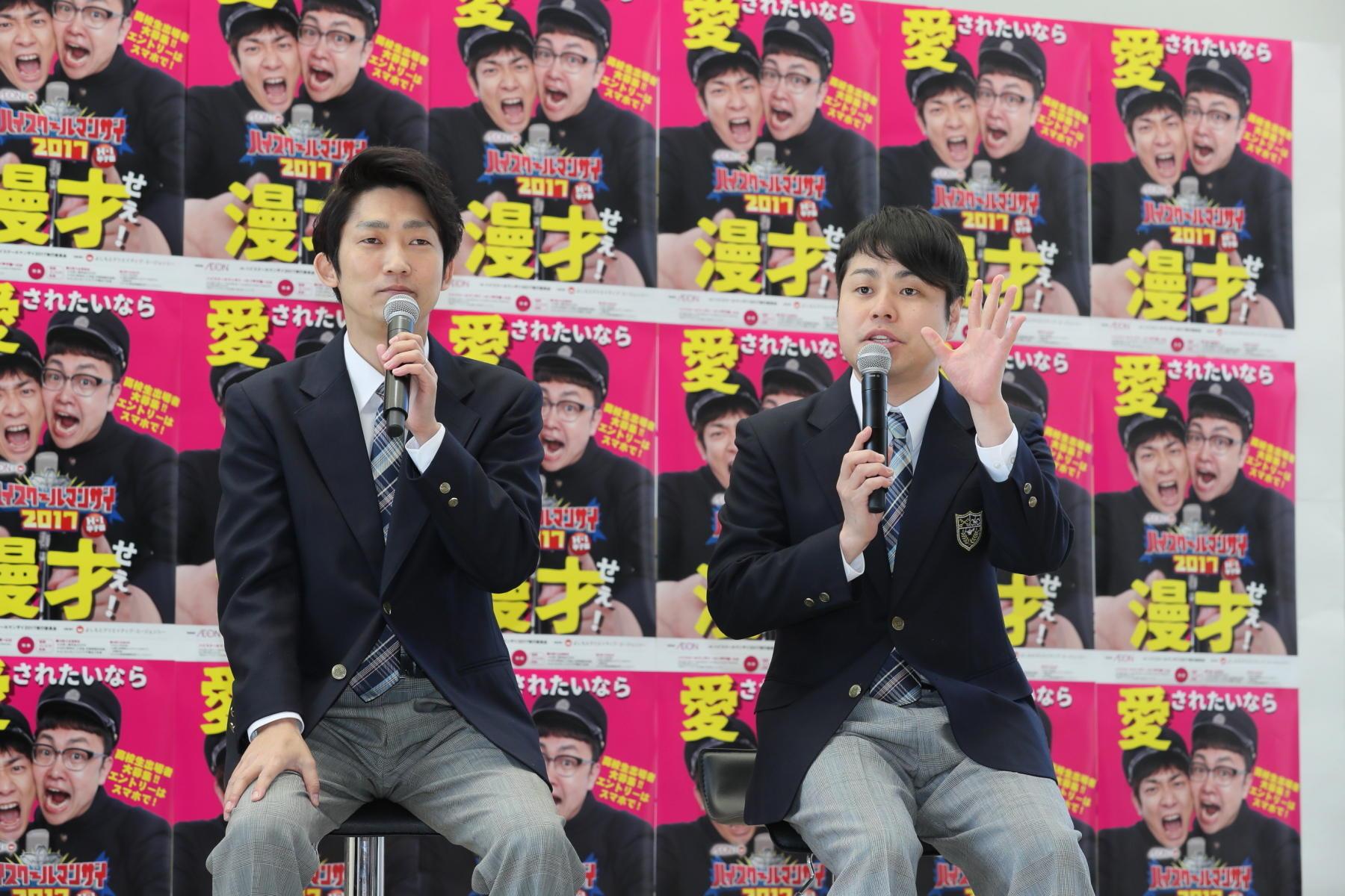 http://news.yoshimoto.co.jp/20170413154330-64735972945d5aa8ad782f497f1f679a68abe9d8.jpg