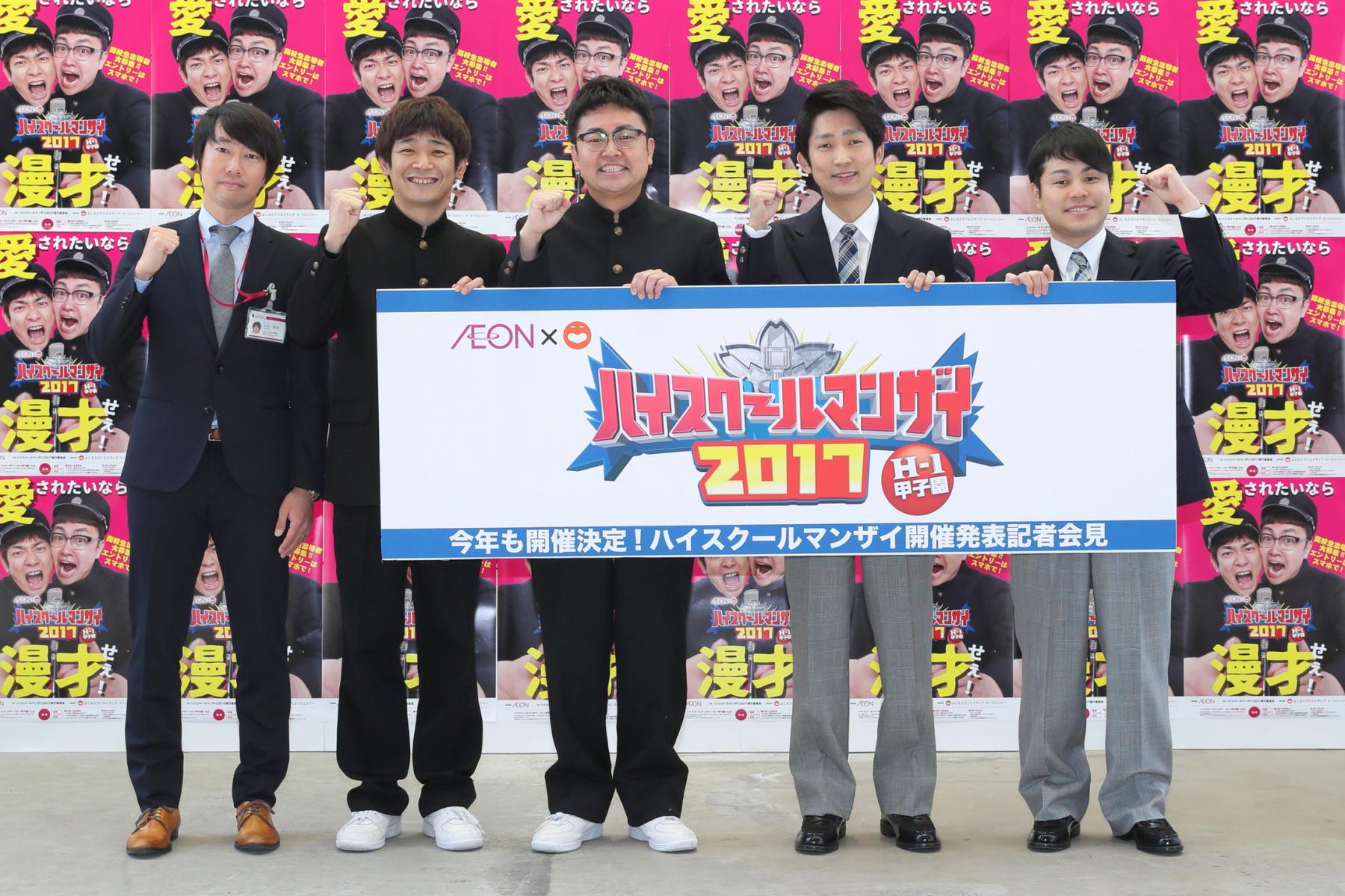 http://news.yoshimoto.co.jp/20170413154336-78ae30fd72f59884f30f6b020435a43127849e73.jpg