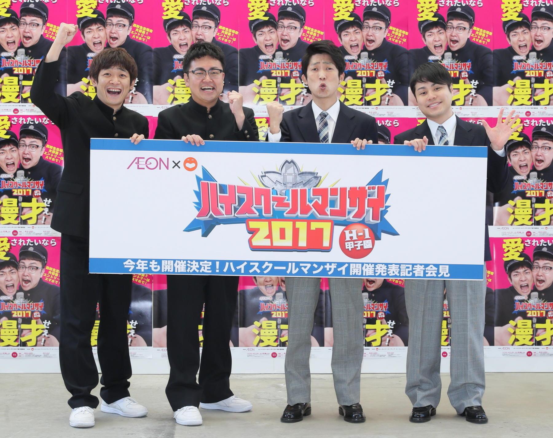 http://news.yoshimoto.co.jp/20170413155839-db46a6d320d6b9eea6b8c37897178e5c8cd2ea6f.jpg