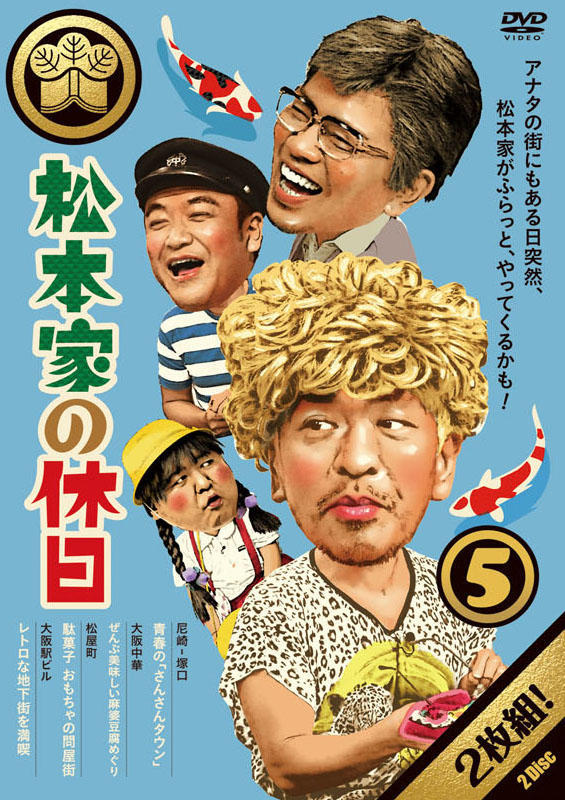 http://news.yoshimoto.co.jp/20170414172004-5e29336c8fe5767cacd127971cea533fa1295191.jpg