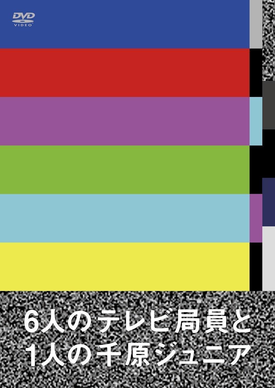 http://news.yoshimoto.co.jp/20170414172159-0051f024fddc330956da2d6a801612a09f2f4d86.jpg